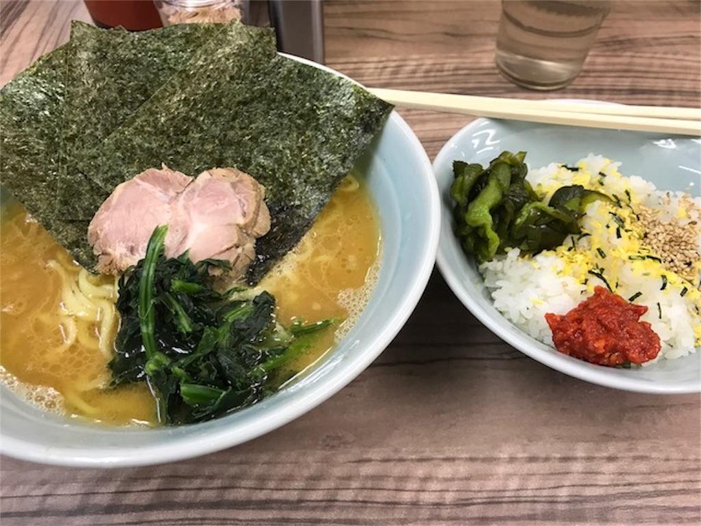 f:id:sukosimo_samuku_nice:20190221015459j:image