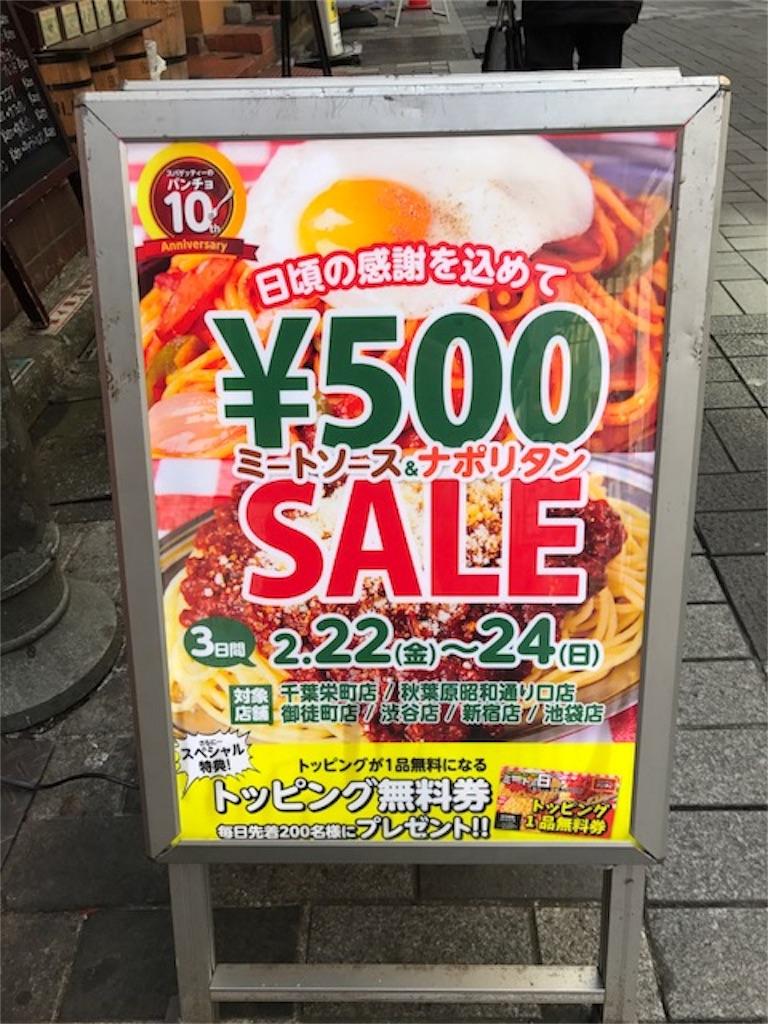 f:id:sukosimo_samuku_nice:20190225063717j:image