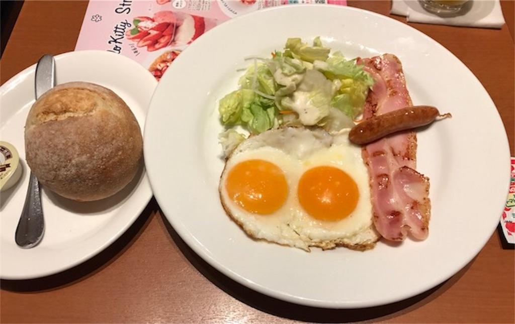 f:id:sukosimo_samuku_nice:20190225063833j:image