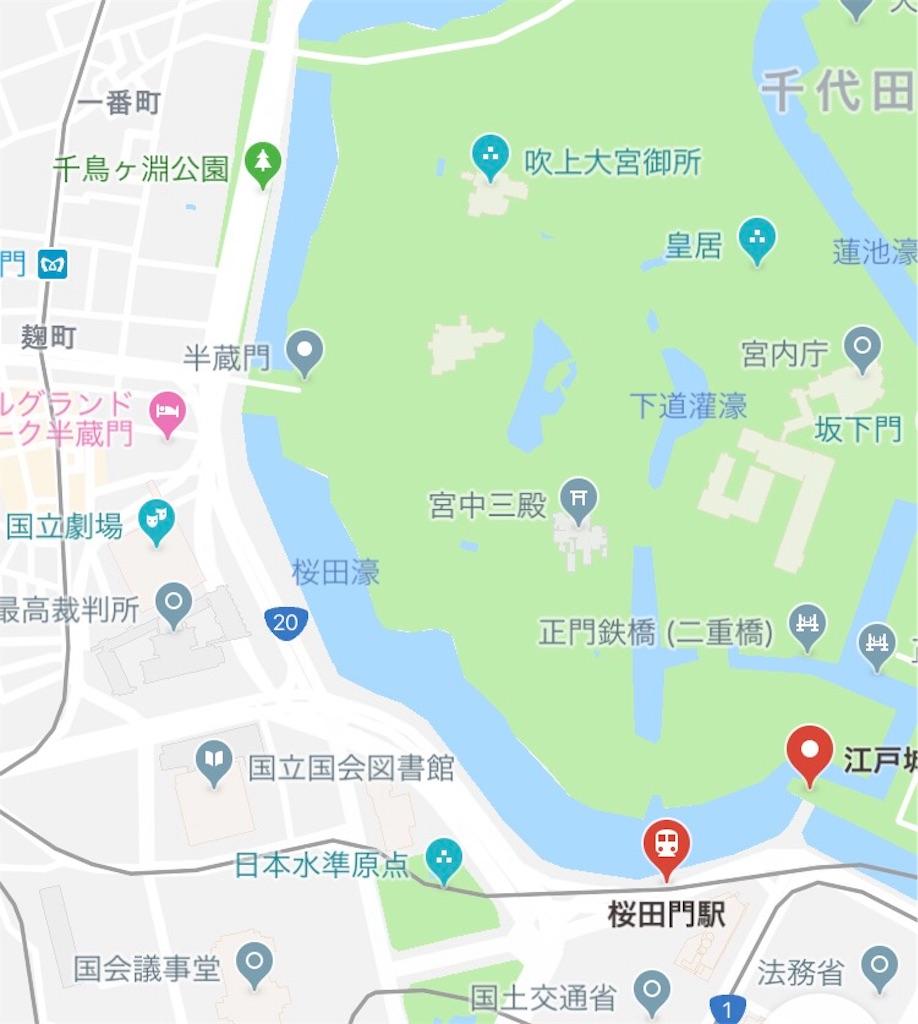 f:id:sukosimo_samuku_nice:20190225094931j:image