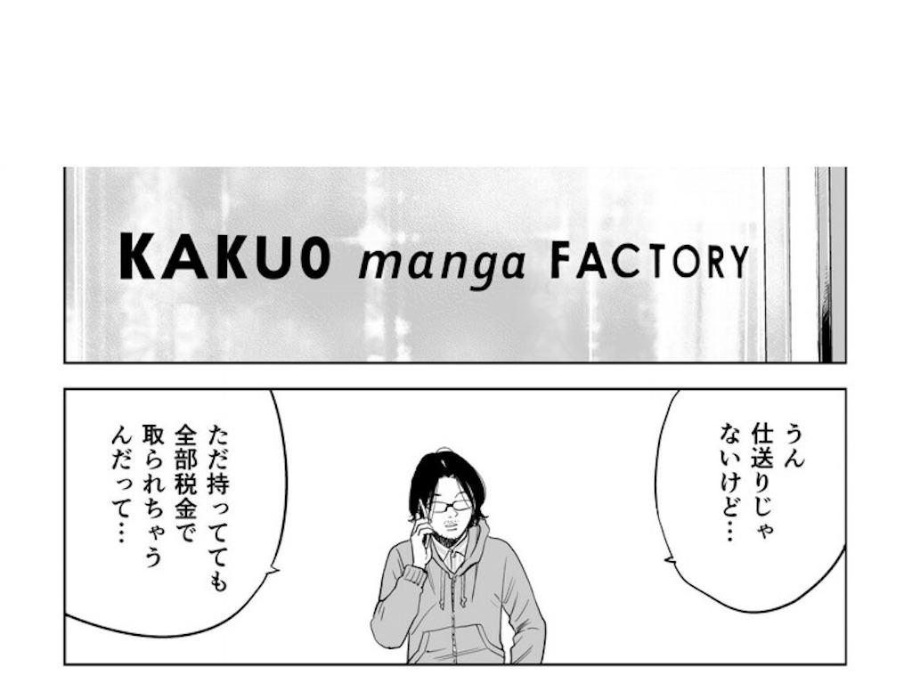 f:id:sukosimo_samuku_nice:20190303173757j:image