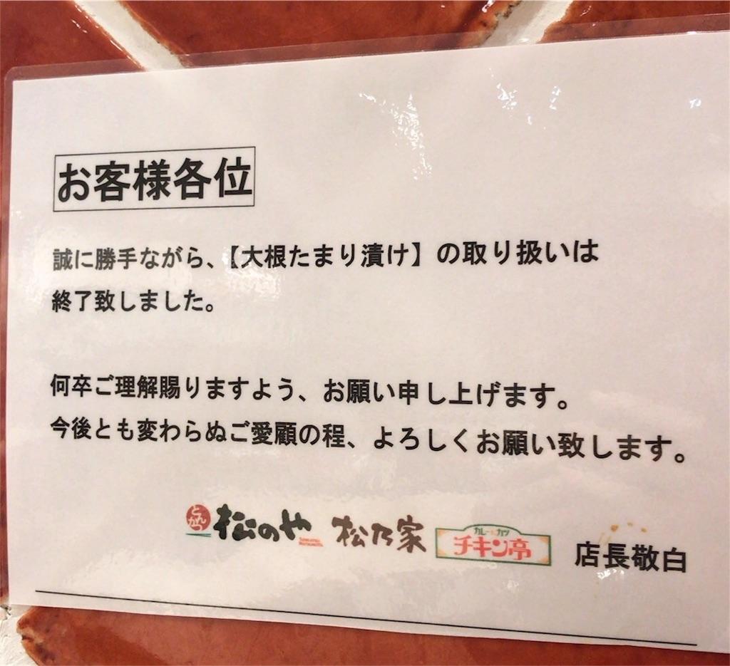 f:id:sukosimo_samuku_nice:20190306233601j:image