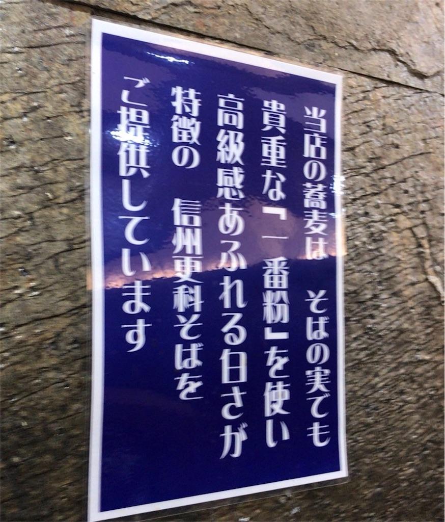 f:id:sukosimo_samuku_nice:20190307214631j:image