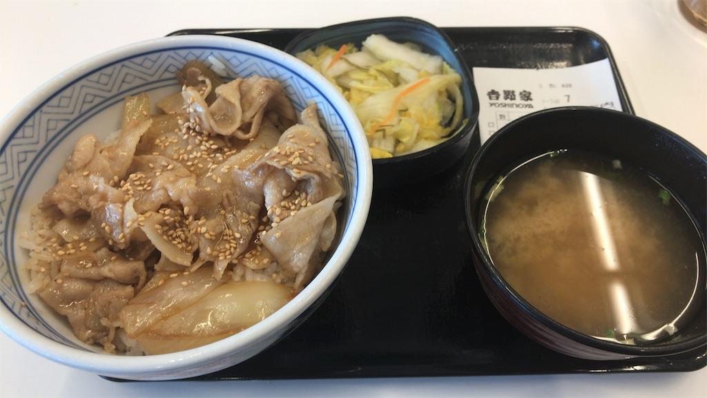 f:id:sukosimo_samuku_nice:20190314032444j:image