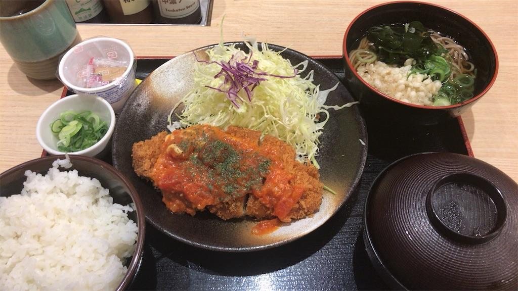 f:id:sukosimo_samuku_nice:20190314032500j:image
