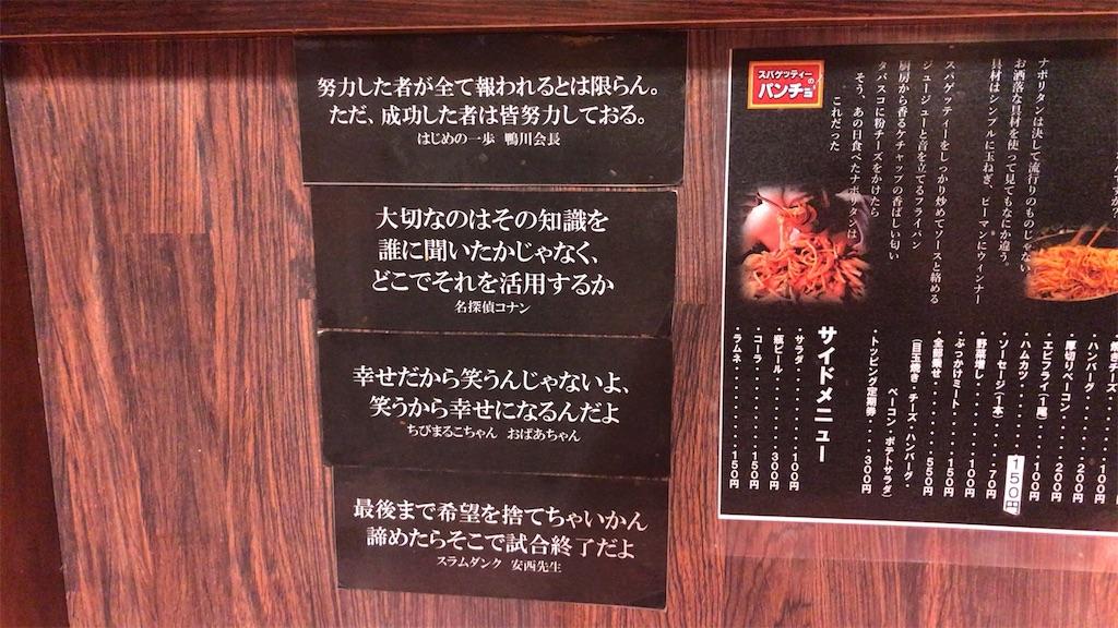 f:id:sukosimo_samuku_nice:20190314193924j:image
