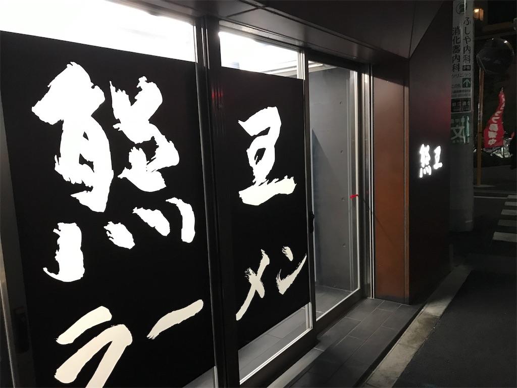 f:id:sukosimo_samuku_nice:20190317212740j:image