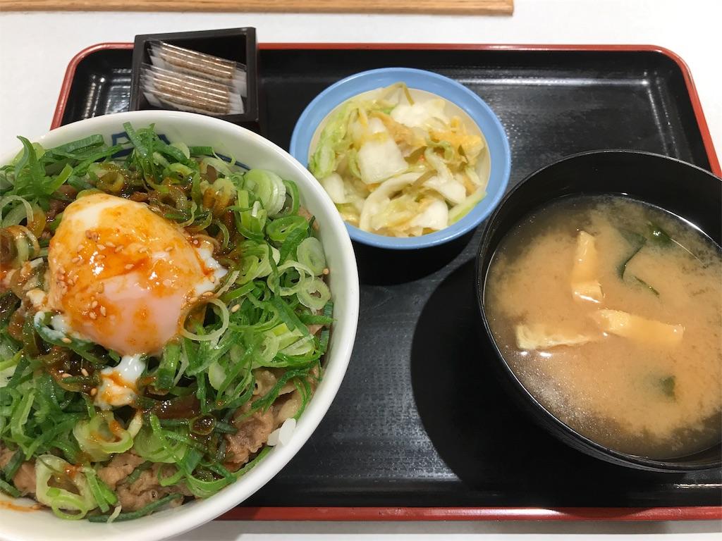 f:id:sukosimo_samuku_nice:20190320231725j:image