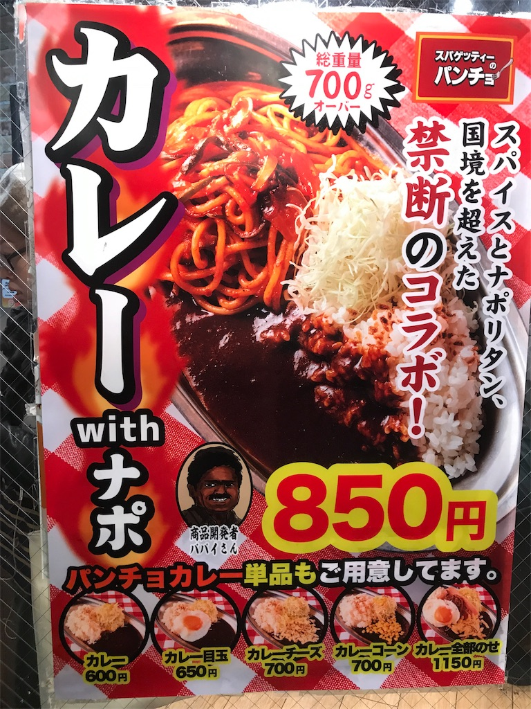 f:id:sukosimo_samuku_nice:20190321214557j:image