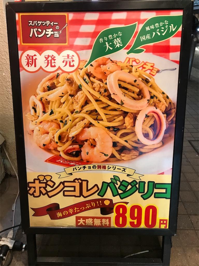 f:id:sukosimo_samuku_nice:20190321214610j:image