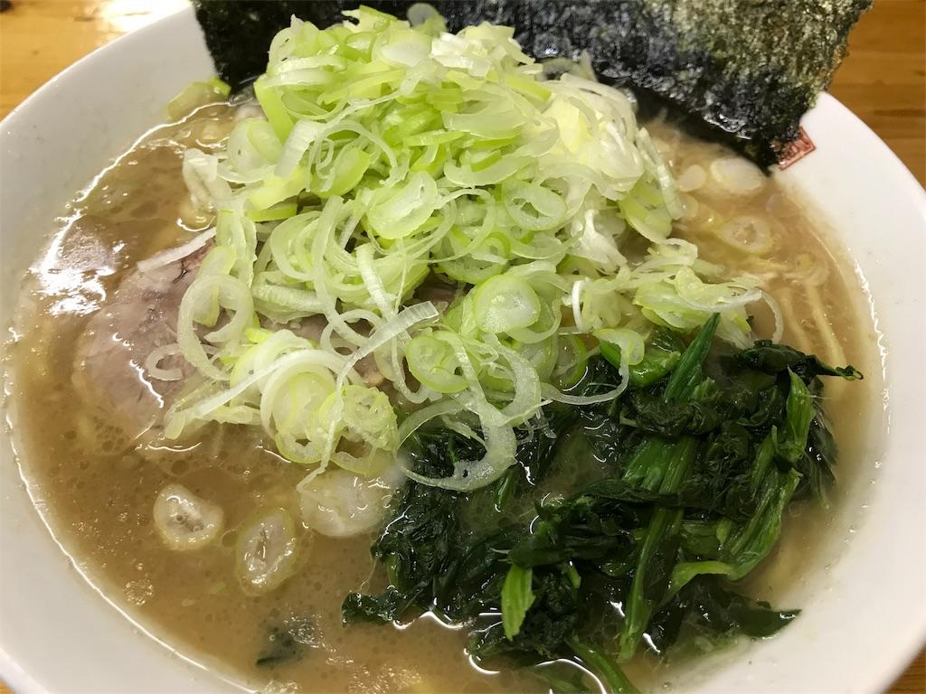 f:id:sukosimo_samuku_nice:20190322233947j:image
