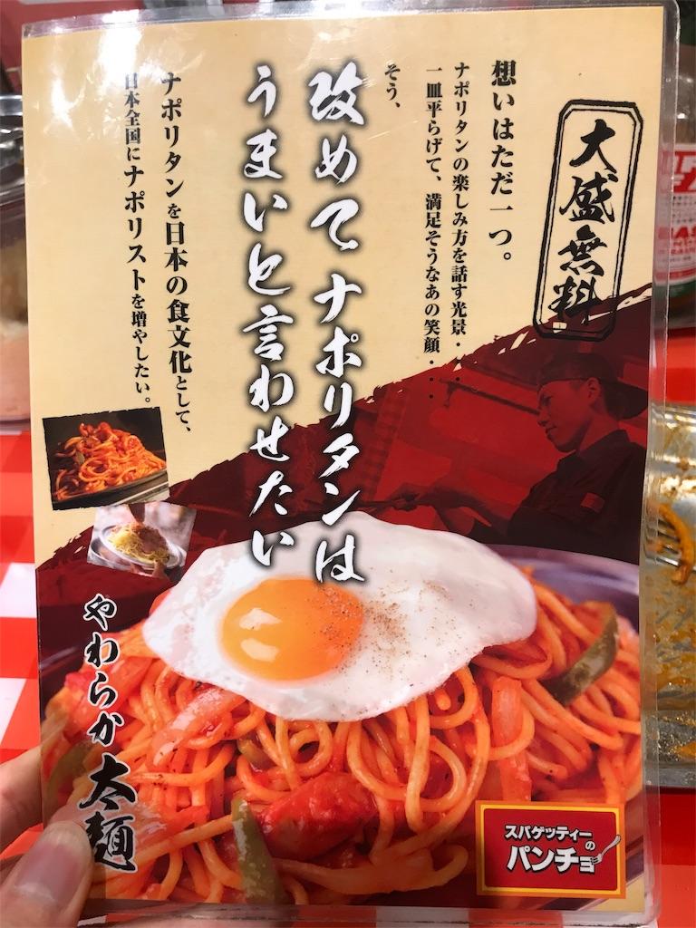 f:id:sukosimo_samuku_nice:20190324183308j:image