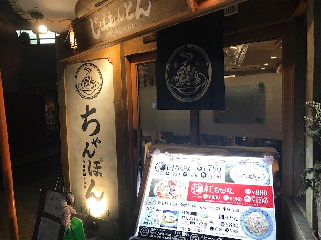 f:id:sukosimo_samuku_nice:20190403205859j:image