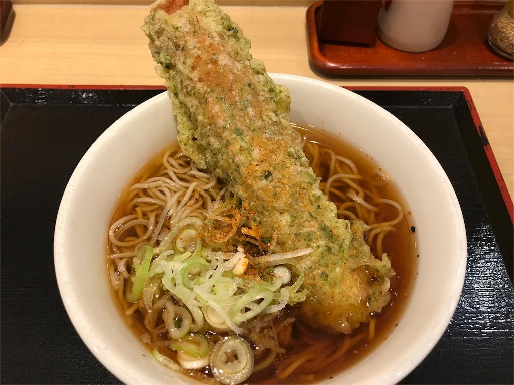 f:id:sukosimo_samuku_nice:20190404235234j:image
