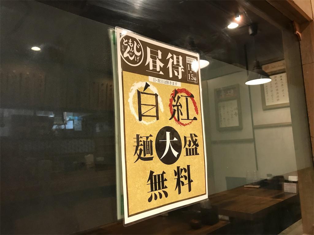 f:id:sukosimo_samuku_nice:20190407003933j:image