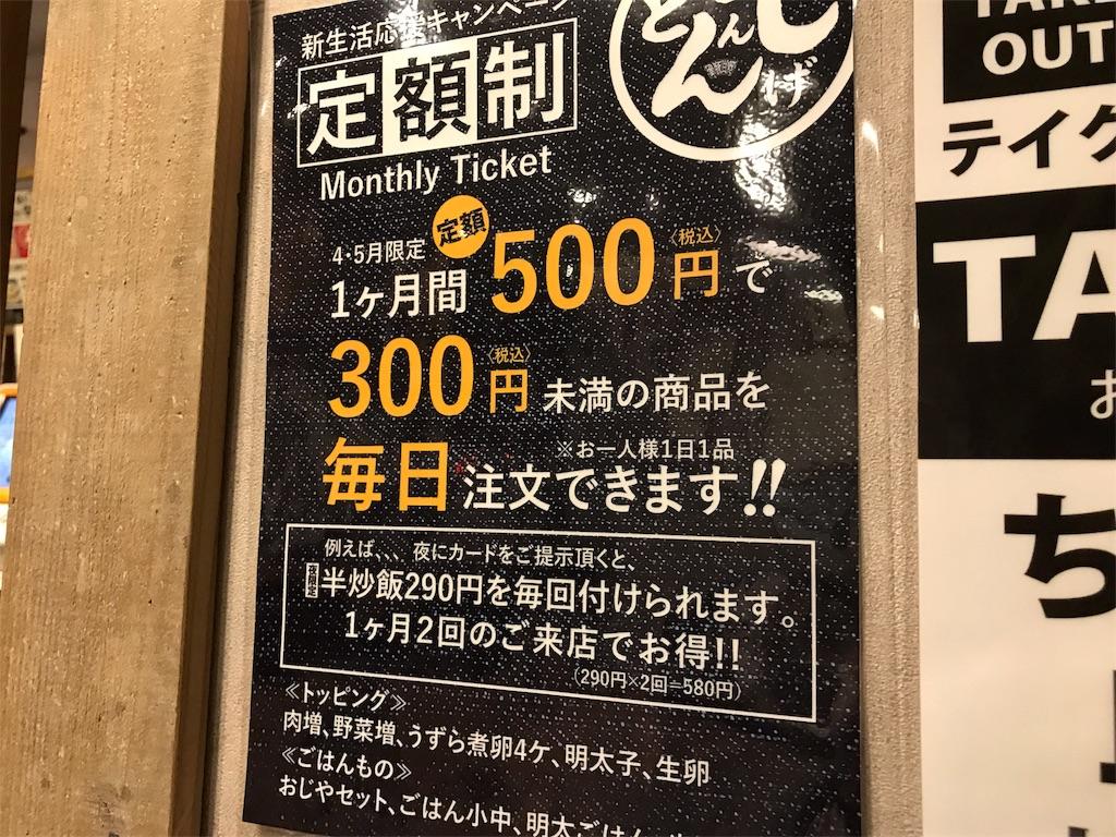 f:id:sukosimo_samuku_nice:20190408230809j:image