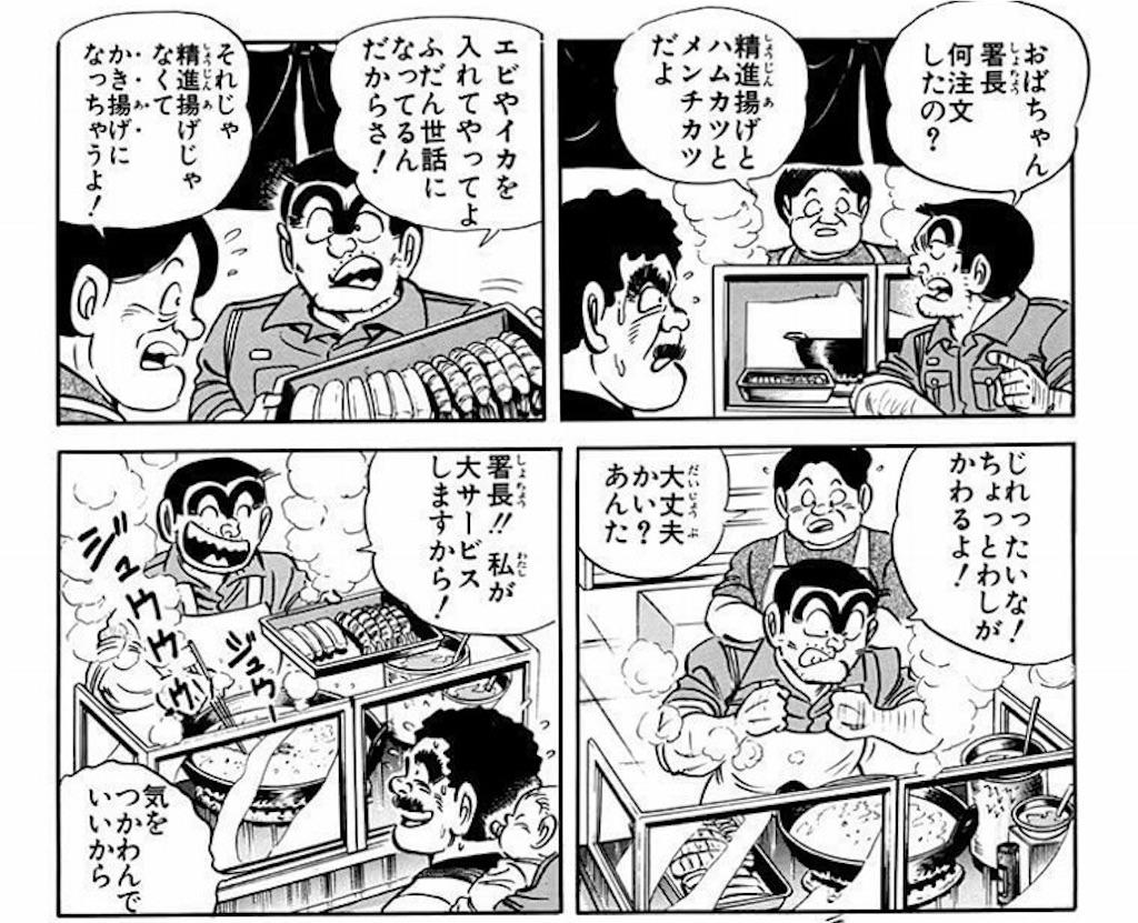 f:id:sukosimo_samuku_nice:20190419233810j:image