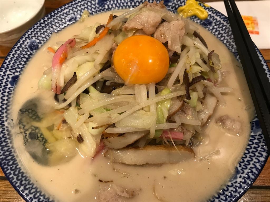 f:id:sukosimo_samuku_nice:20190426232456j:image