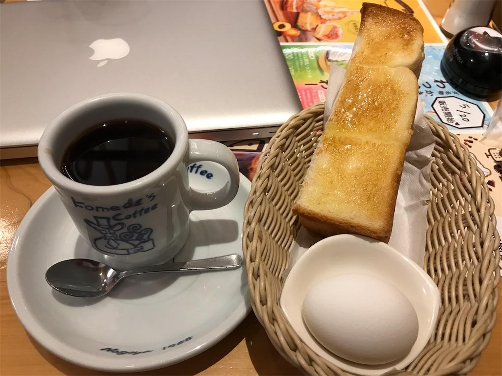 f:id:sukosimo_samuku_nice:20190430104704j:image