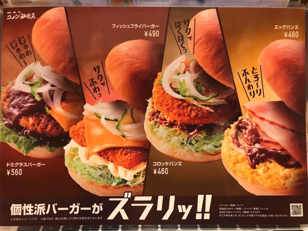 f:id:sukosimo_samuku_nice:20190506184533j:image