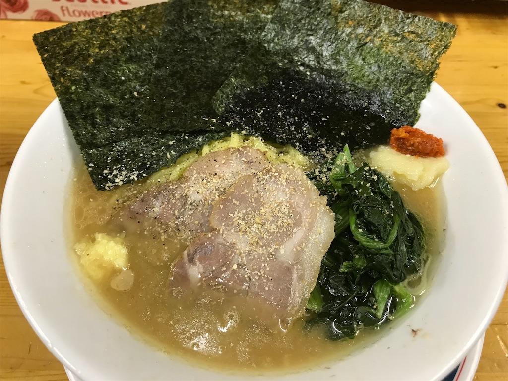 f:id:sukosimo_samuku_nice:20190508233116j:image
