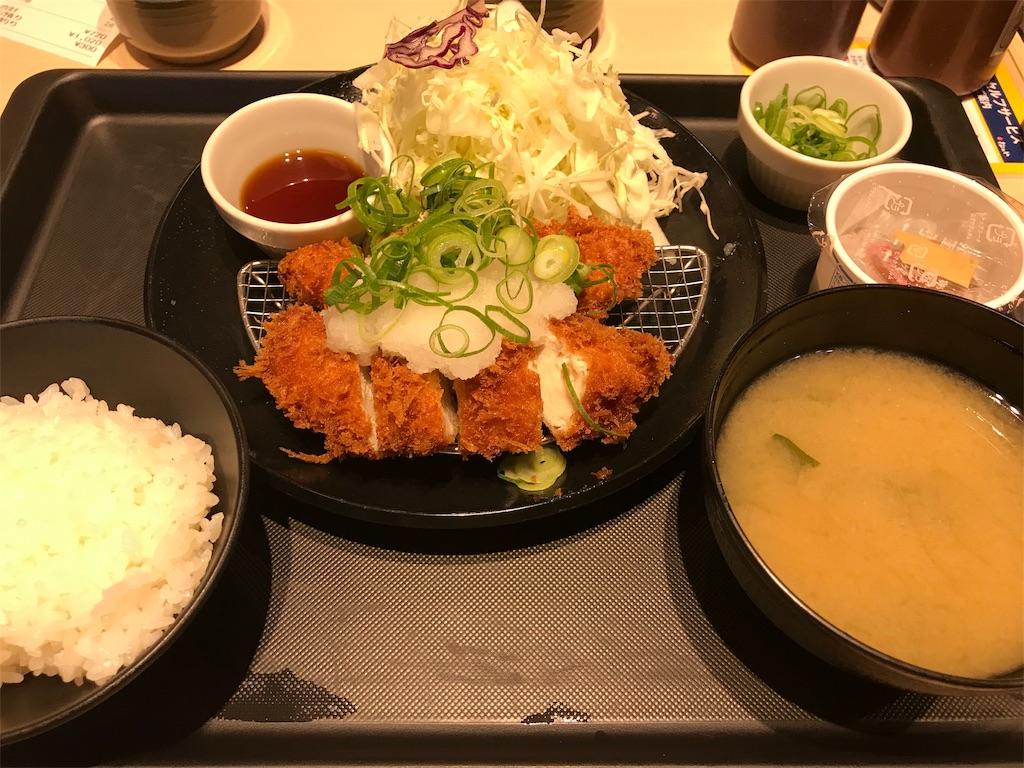 f:id:sukosimo_samuku_nice:20190510230734j:image