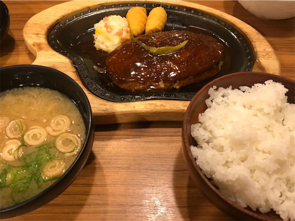 f:id:sukosimo_samuku_nice:20190519183106j:image