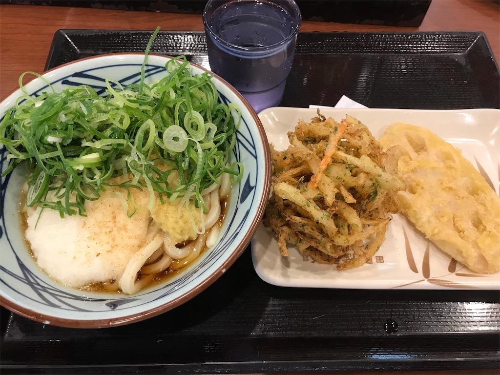f:id:sukosimo_samuku_nice:20190520204557j:image