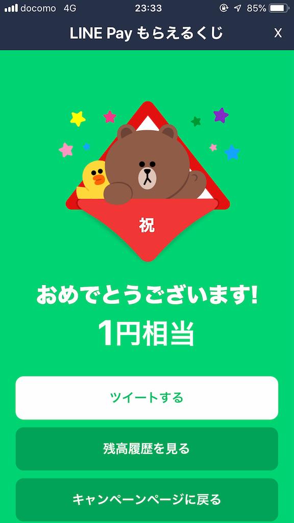 f:id:sukosimo_samuku_nice:20190524233805p:image