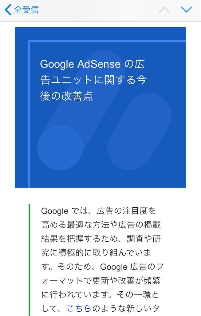 f:id:sukosimo_samuku_nice:20190530235312j:image