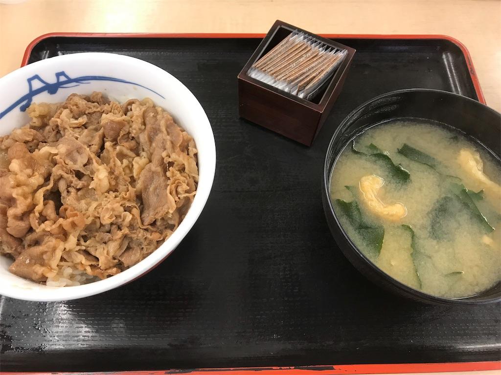 f:id:sukosimo_samuku_nice:20190604215905j:image