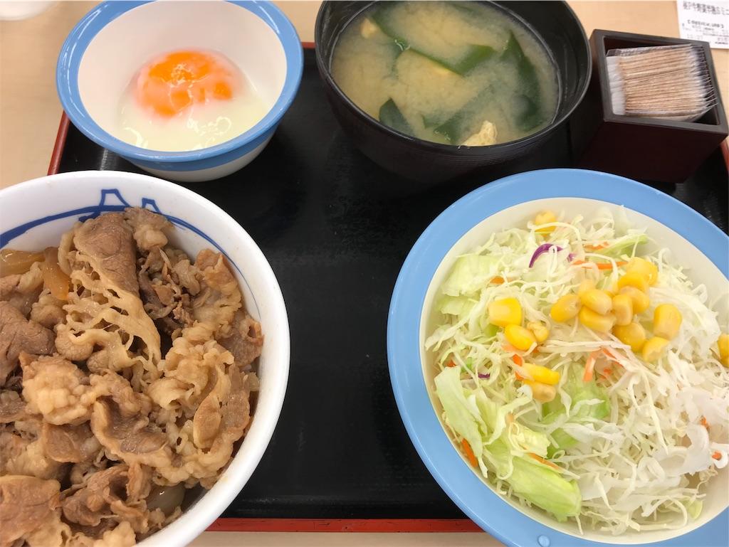 f:id:sukosimo_samuku_nice:20190622001139j:image