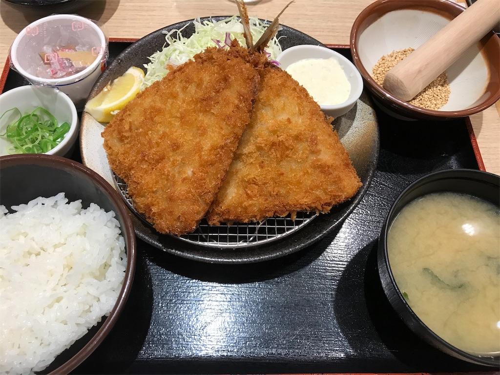 f:id:sukosimo_samuku_nice:20190629233153j:image