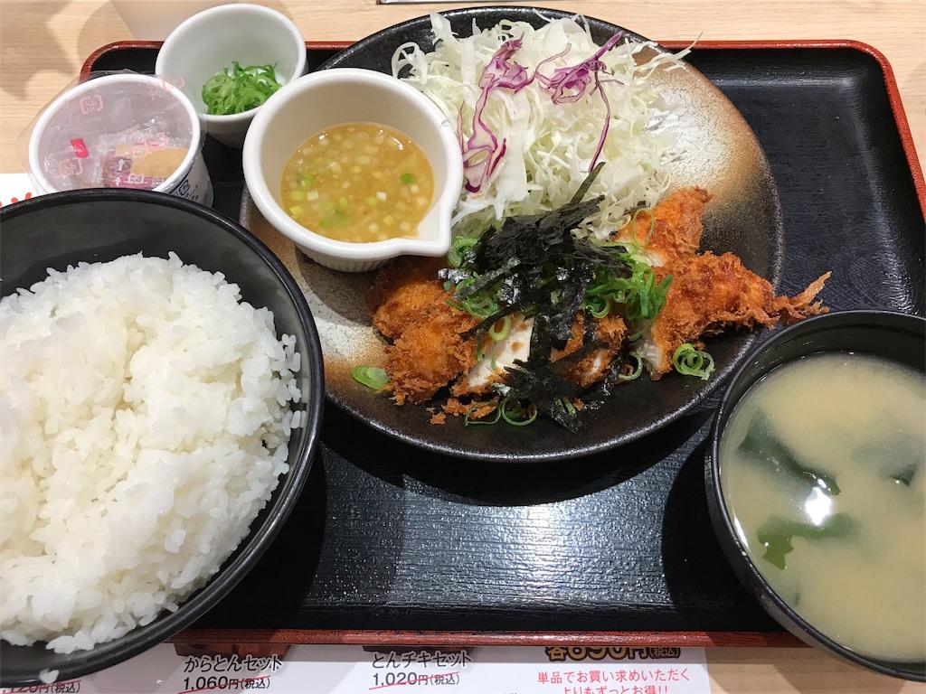 f:id:sukosimo_samuku_nice:20190711001157j:image
