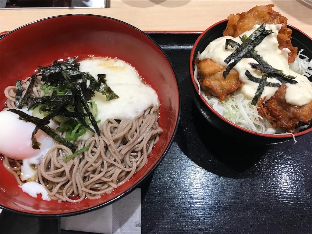 f:id:sukosimo_samuku_nice:20190717230853j:image