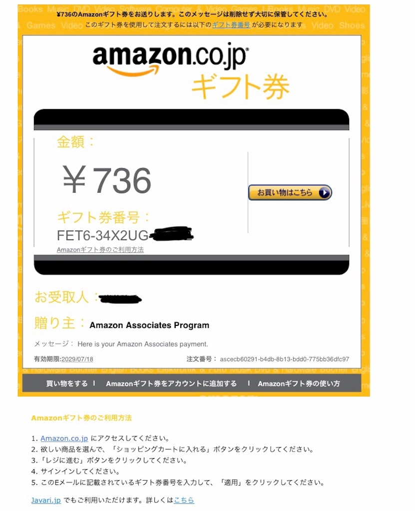 f:id:sukosimo_samuku_nice:20190718221840j:image
