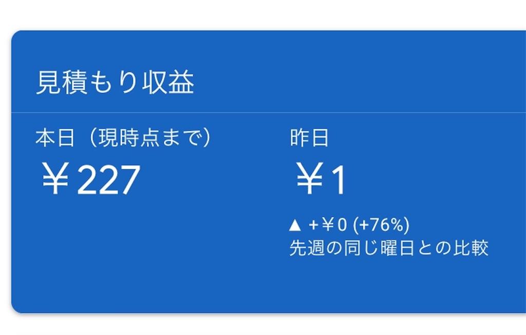 f:id:sukosimo_samuku_nice:20190718222518j:image