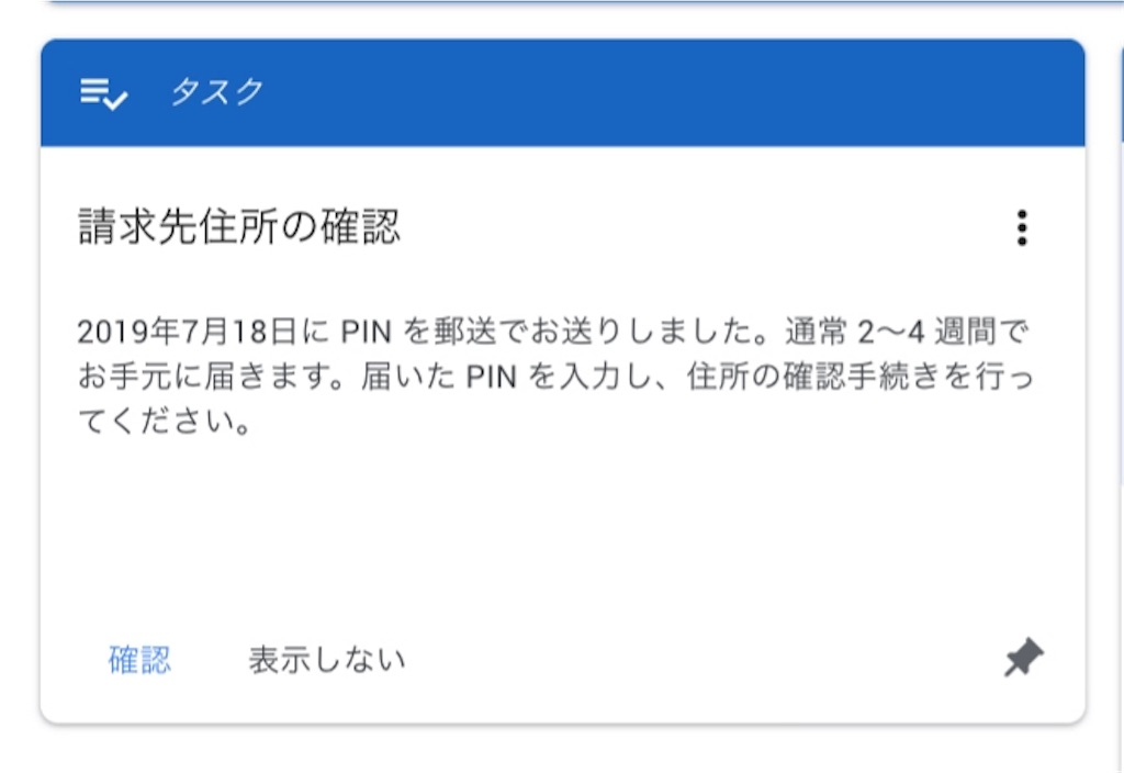 f:id:sukosimo_samuku_nice:20190718230032j:image