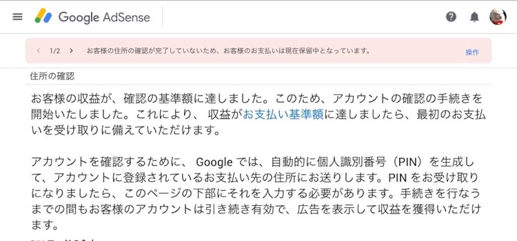 f:id:sukosimo_samuku_nice:20190718230041j:image