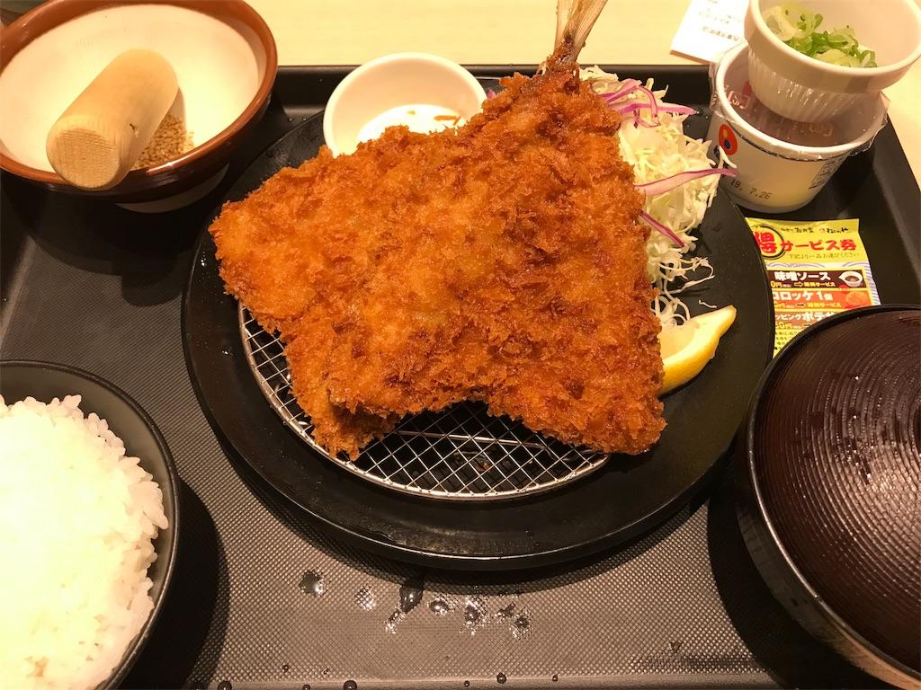 f:id:sukosimo_samuku_nice:20190722231741j:image