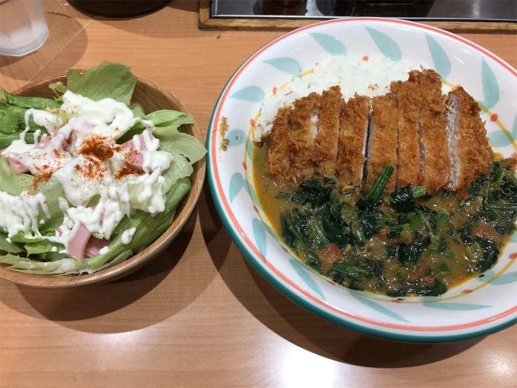 f:id:sukosimo_samuku_nice:20190723235628j:image
