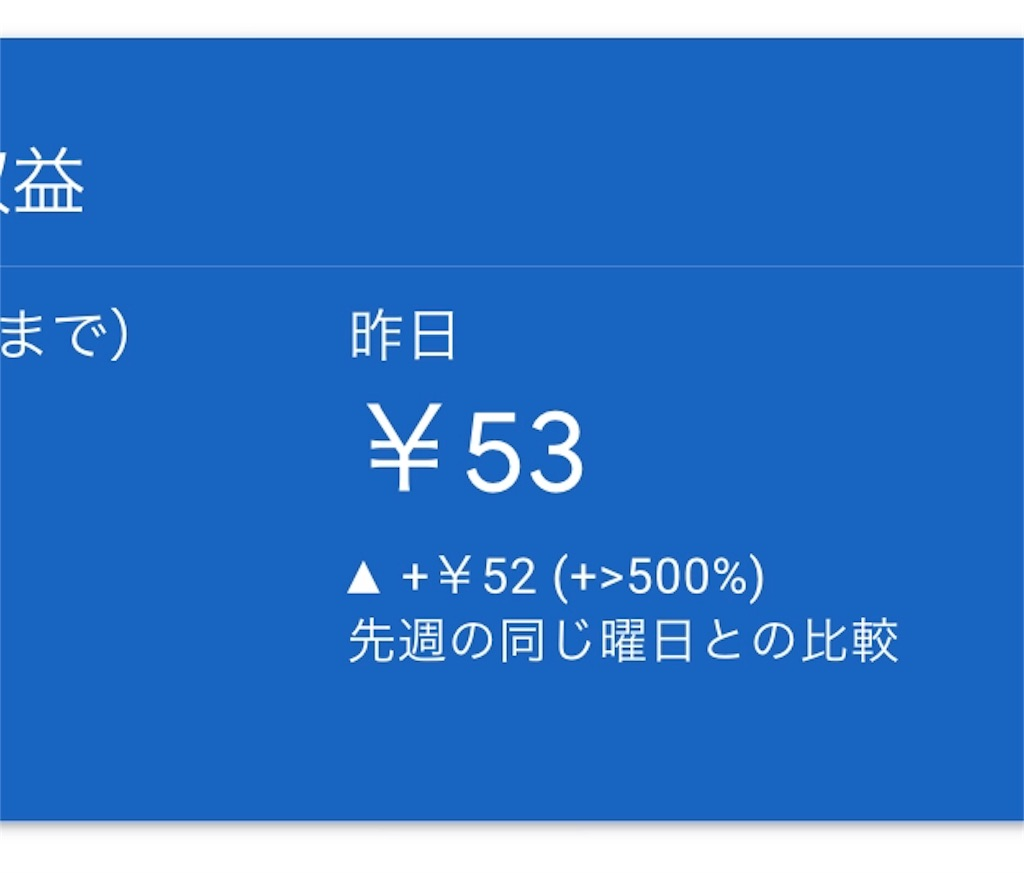 f:id:sukosimo_samuku_nice:20190727003926j:image