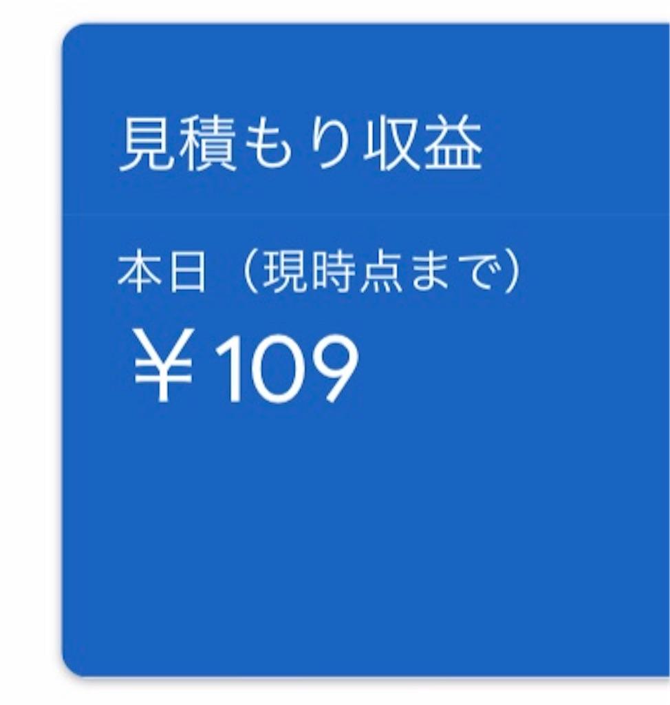f:id:sukosimo_samuku_nice:20190727175723j:image