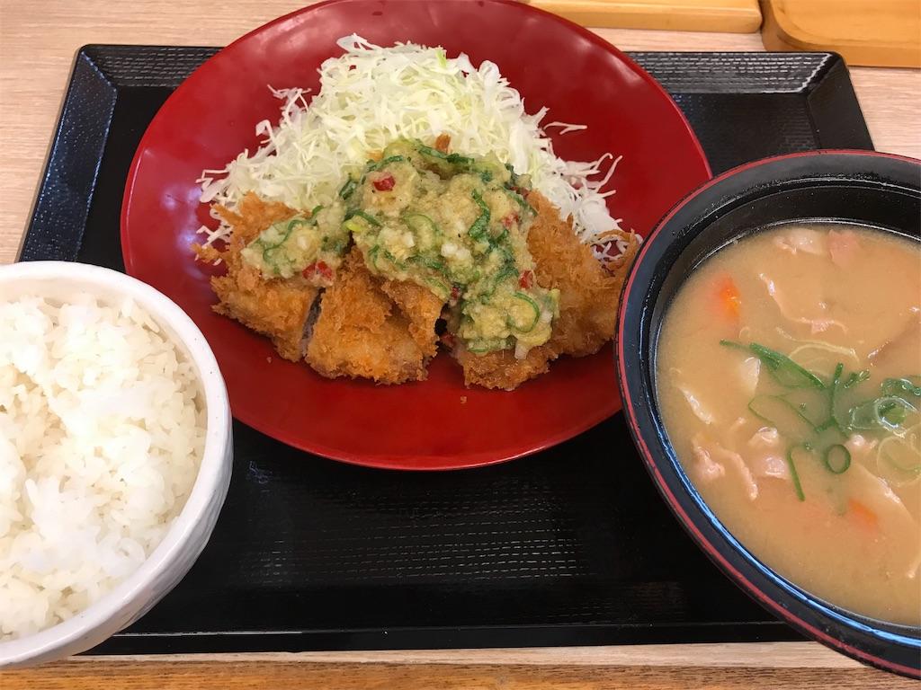 f:id:sukosimo_samuku_nice:20190730002103j:image