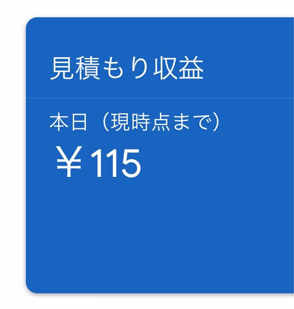 f:id:sukosimo_samuku_nice:20190801021305j:image