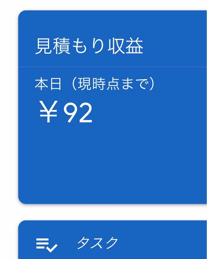 f:id:sukosimo_samuku_nice:20190802234537j:image