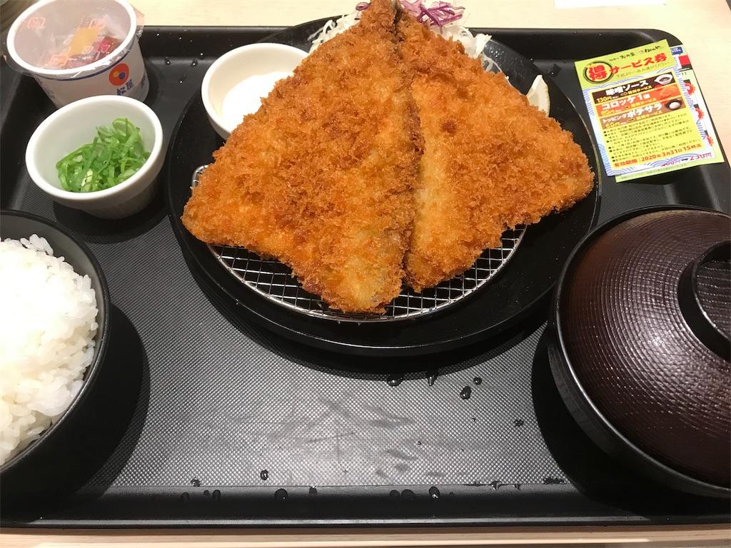 f:id:sukosimo_samuku_nice:20190816232154j:image