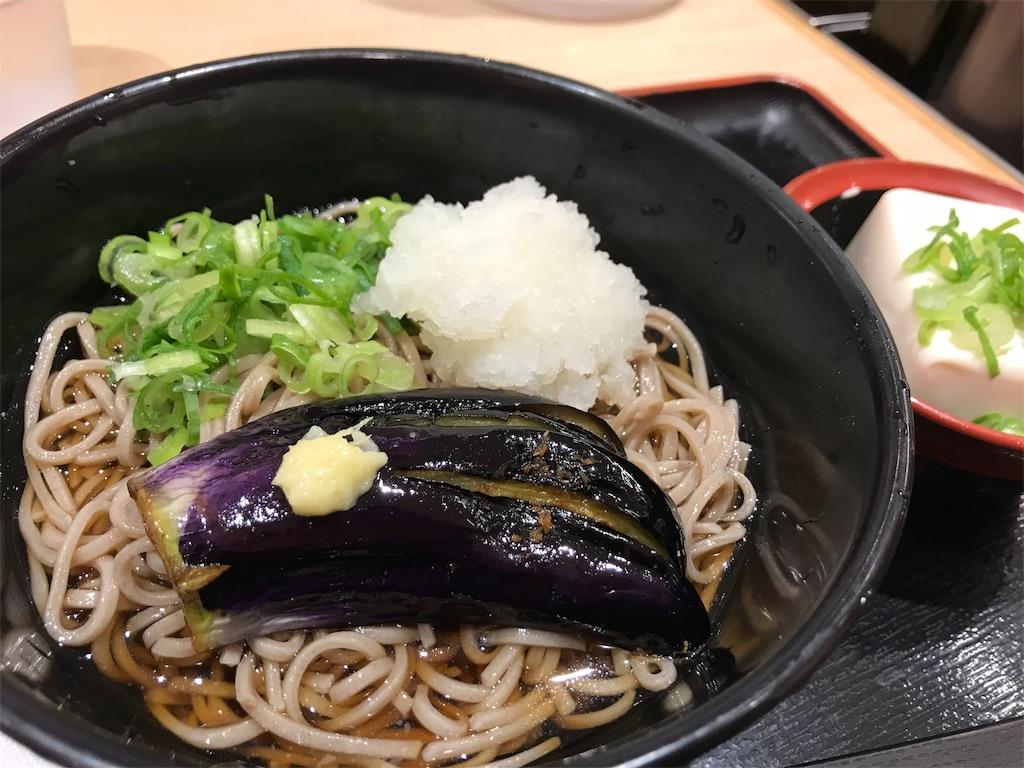 f:id:sukosimo_samuku_nice:20190905172159j:image