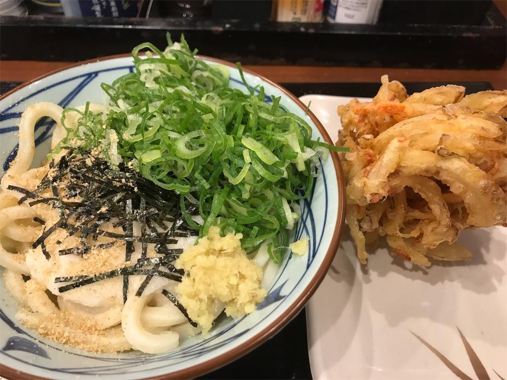 f:id:sukosimo_samuku_nice:20191012191438j:image