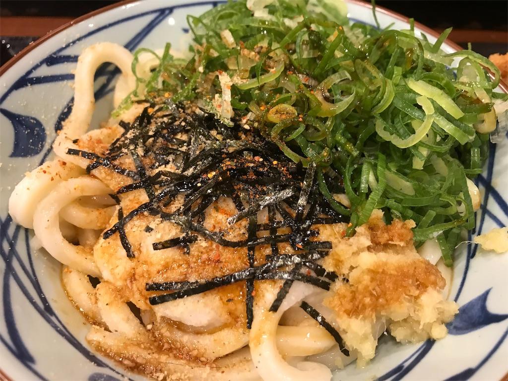 f:id:sukosimo_samuku_nice:20191012191538j:image